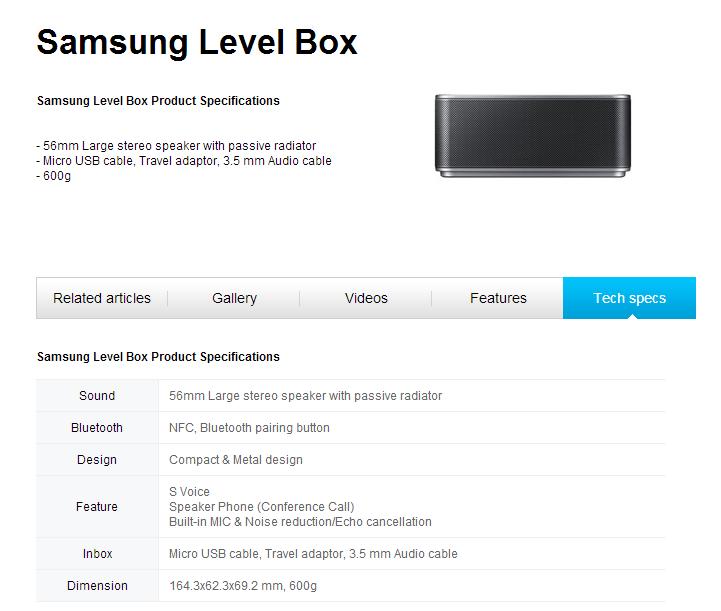 SamsungLevel