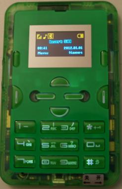 fernvale-gongkai-phone-thumb