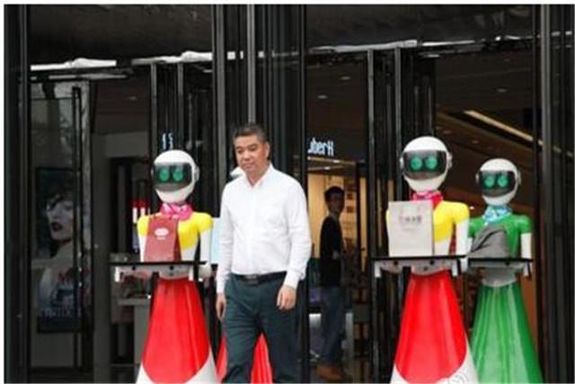 robot_maids2